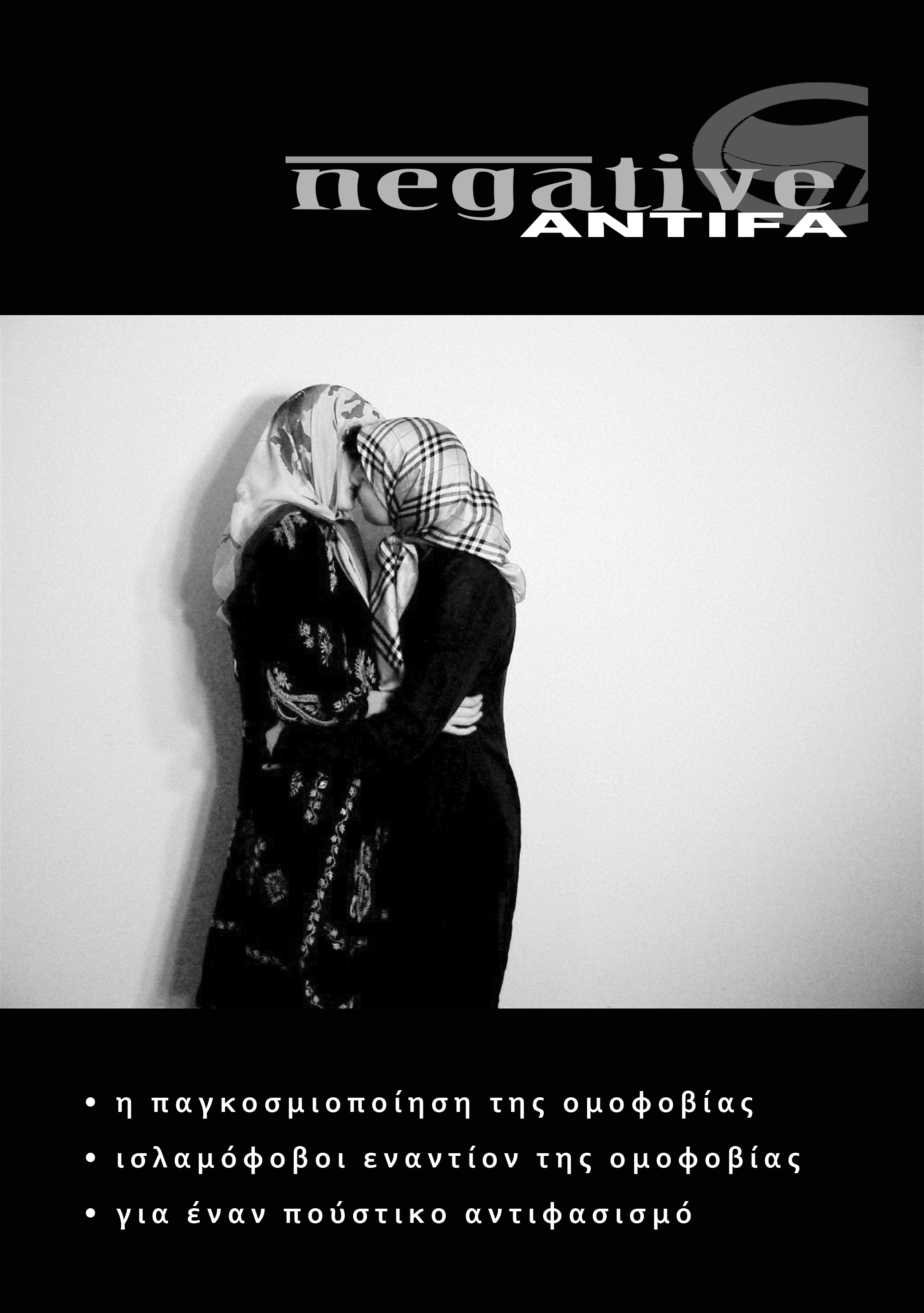homophobia-front