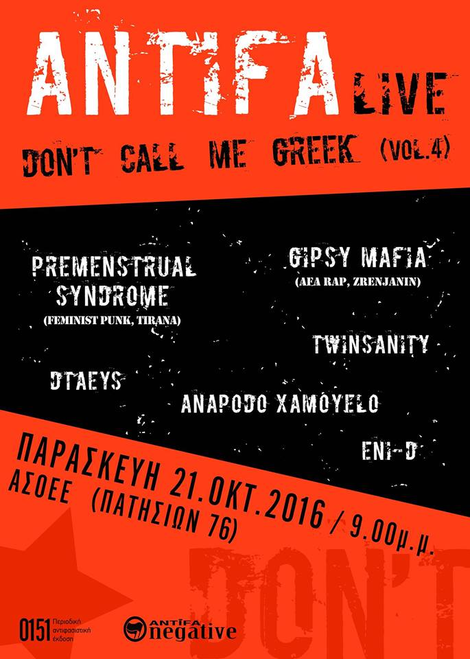 antigreek